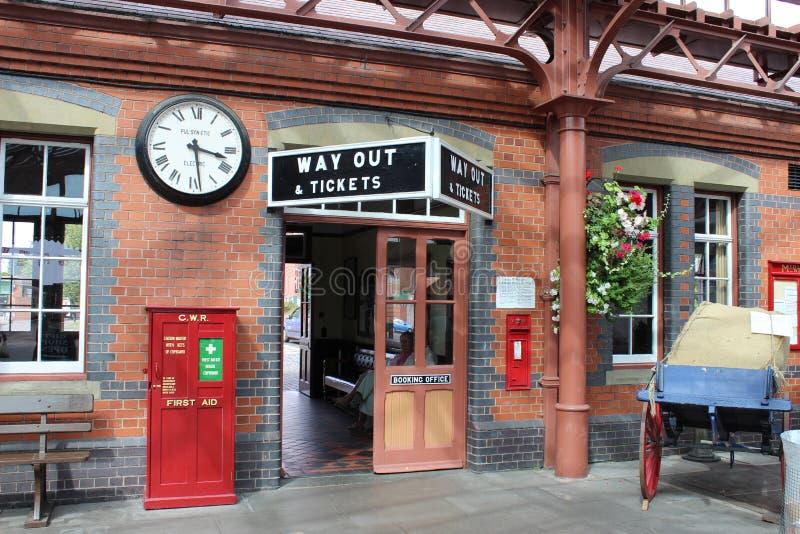 Σταθμός Kidderminster, σιδηρόδρομος κοιλάδων Severn στοκ εικόνα