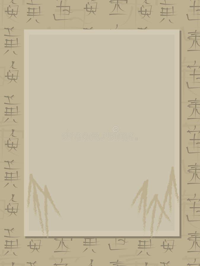 Σταματημένο αναδρομικό ελαφρύ παλαιό μπεζ χρώμα με τη μίμησης ιαπωνική hieroglyphs φωτογραφία μπαμπού πλαισίων διανυσματική απεικόνιση