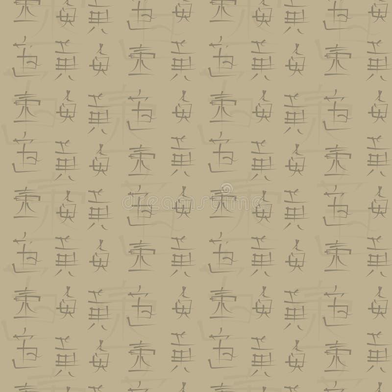 Σταματημένο παλαιό ελαφρύ μπεζ χρώμα μπαμπού με το μίμησης ιαπωνικό hieroglyphs άνευ ραφής διανυσματικό σχέδιο διανυσματική απεικόνιση