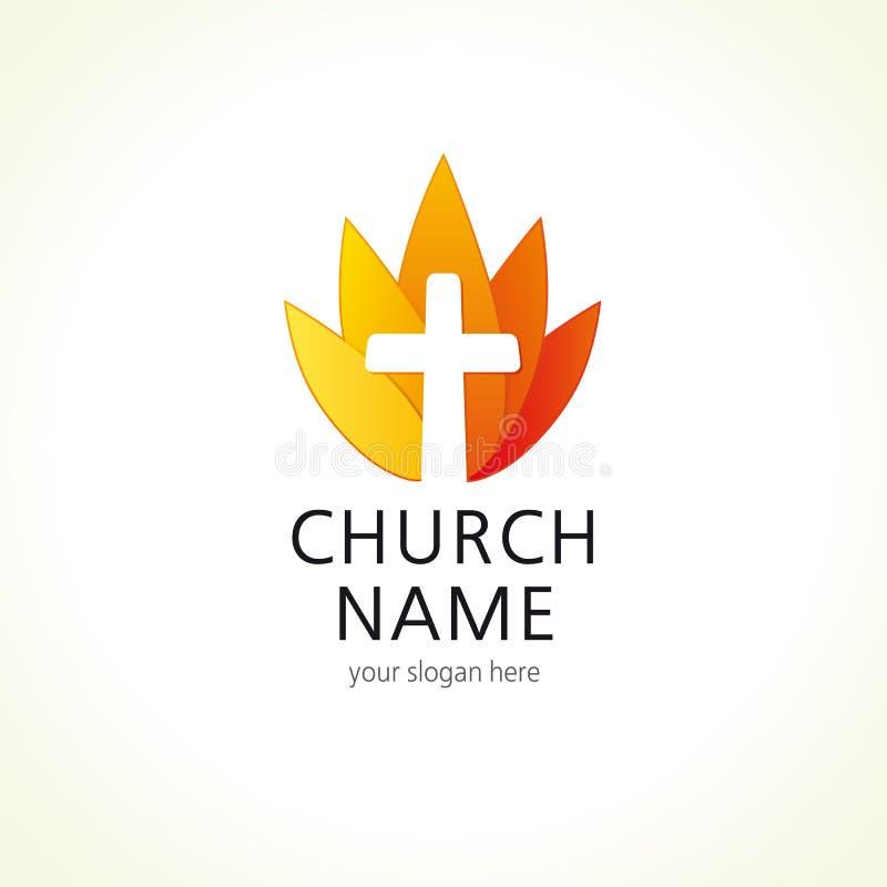 Σταυρός στο λογότυπο χριστιανικών εκκλησιών πυρκαγιάς απεικόνιση αποθεμάτων