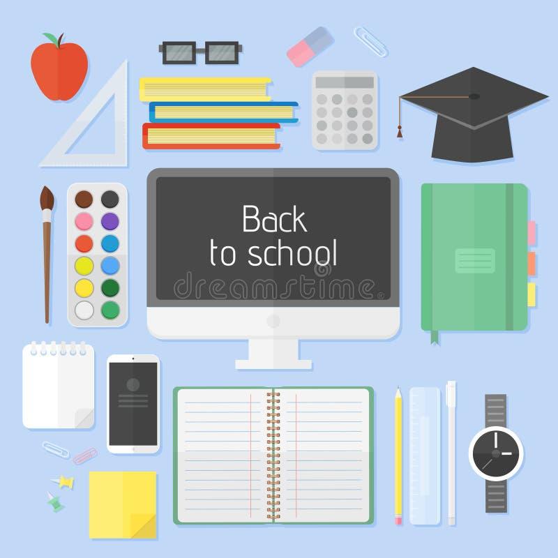 Στοιχεία σχολικής εκπαίδευσης διανυσματική απεικόνιση