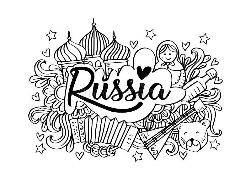 Στοιχεία Doodles της Ρωσίας απεικόνιση αποθεμάτων