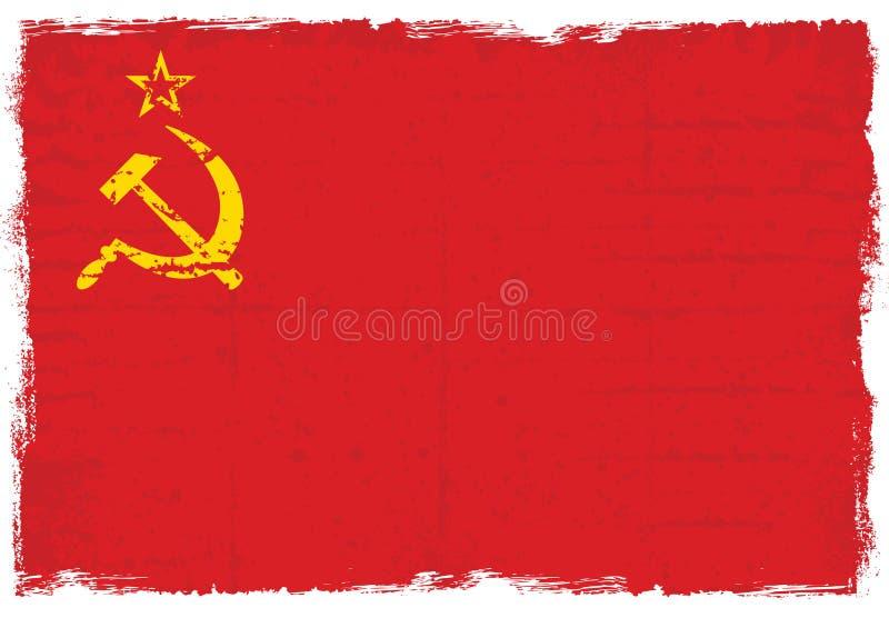 Στοιχεία Grunge με τη σημαία της πρώην ΕΣΣΔ στοκ εικόνες με δικαίωμα ελεύθερης χρήσης