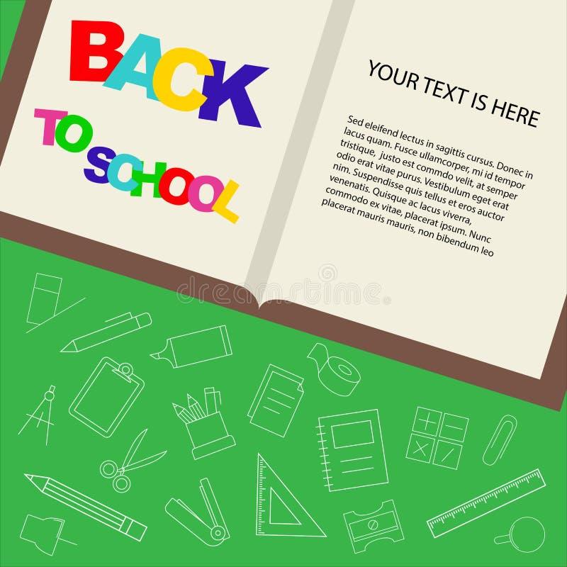 Στοιχείο σχεδίου σχολικών βιβλίων πίσω σχολείο διανυσματική απεικόνιση