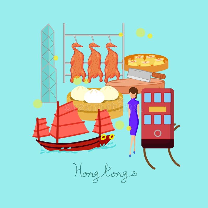 Στοιχείο ταξιδιού Χονγκ Κονγκ απεικόνιση αποθεμάτων