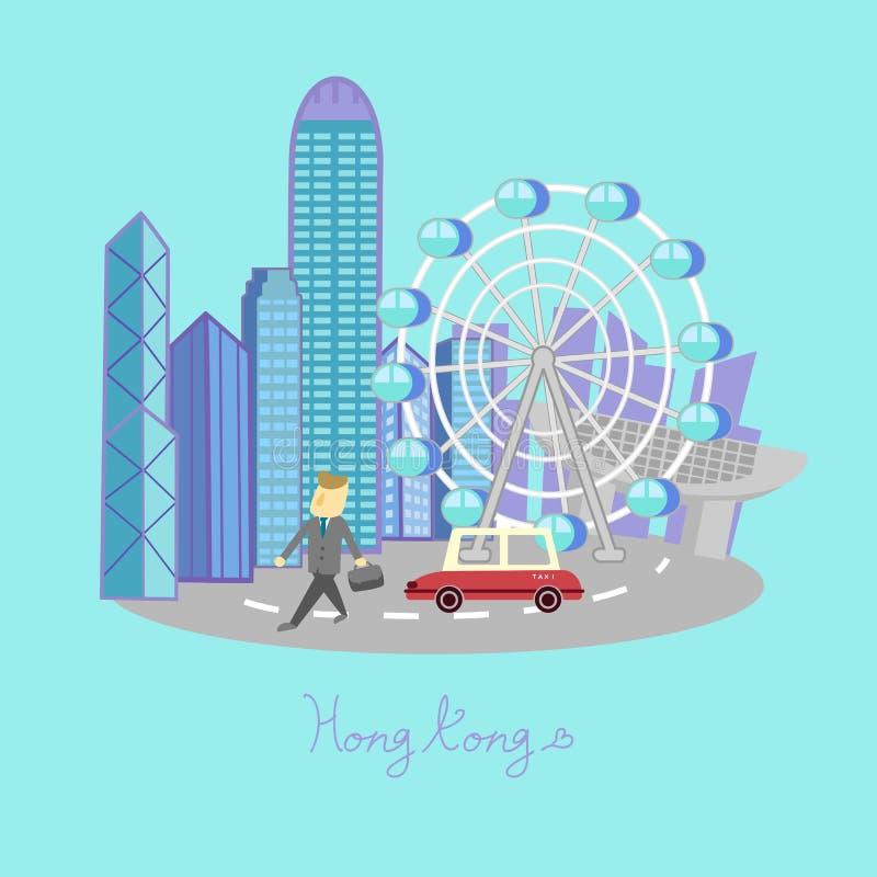 Στοιχείο ταξιδιού Χονγκ Κονγκ ελεύθερη απεικόνιση δικαιώματος