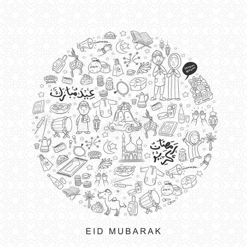 Στοιχείο eid Mubarak Doodle διανυσματική απεικόνιση