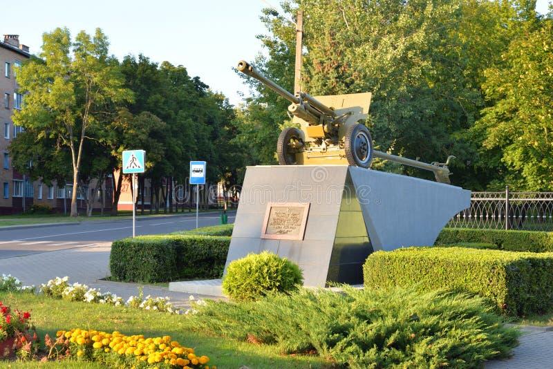 Στρατιωτικό μνημείο στο Στόλιν στοκ εικόνα με δικαίωμα ελεύθερης χρήσης
