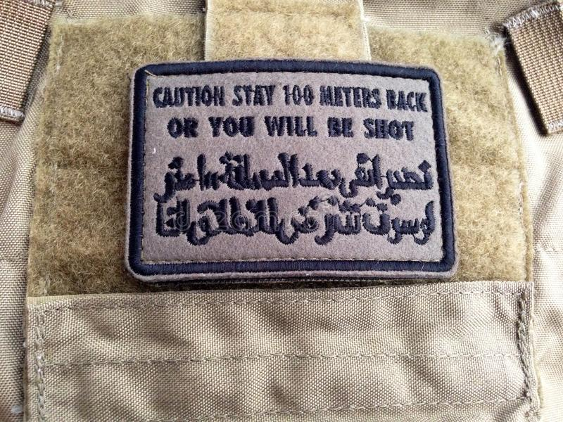 Στρατιωτικό μπάλωμα ηθικού στοκ εικόνες με δικαίωμα ελεύθερης χρήσης
