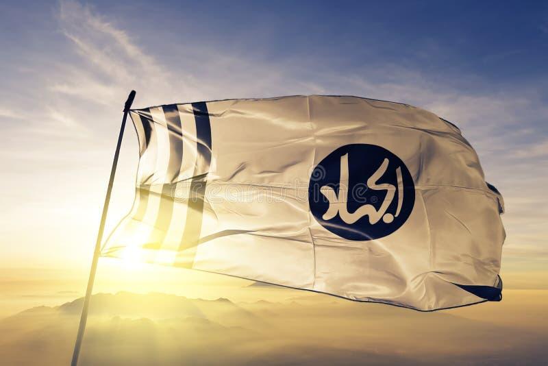 Στρατός του υφαντικού υφάσματος υφασμάτων σημαιών του Μωάμεθ jaishi-ε-Μωάμεθ που κυματίζει στη τοπ ομίχλη υδρονέφωσης ανατολής διανυσματική απεικόνιση