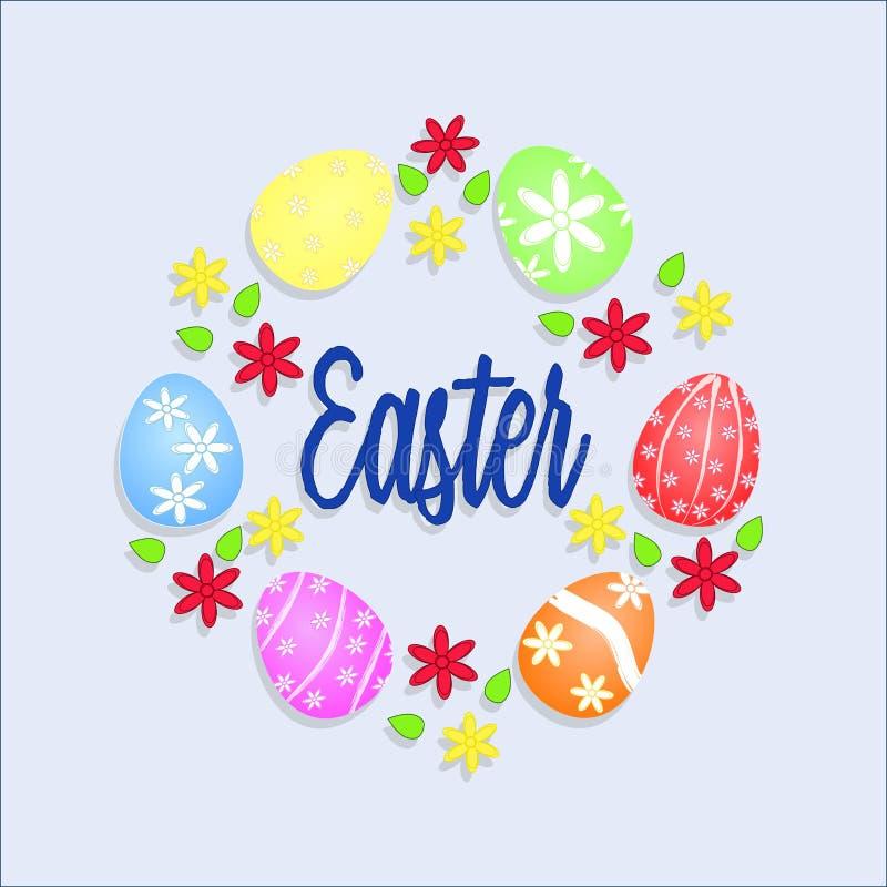 Στρογγυλό πλαίσιο των αυγών Πάσχας με το κείμενο Πάσχα διανυσματική απεικόνιση