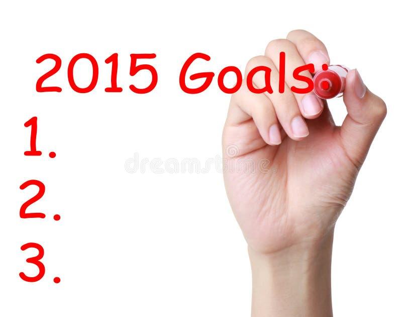 2015 στόχοι στοκ φωτογραφία