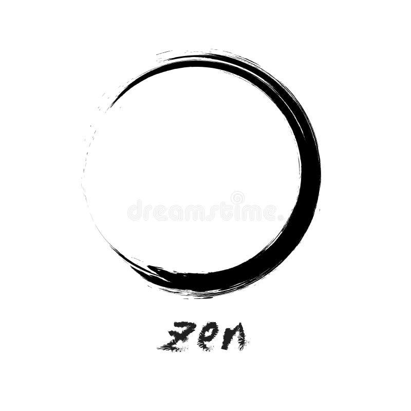 Συμβολικός κύκλος της Zen ελεύθερη απεικόνιση δικαιώματος