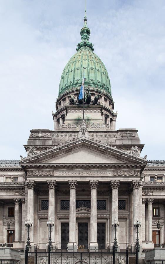 Συνέδριο που χτίζει το Μπουένος Άιρες Αργεντινή στοκ εικόνες με δικαίωμα ελεύθερης χρήσης
