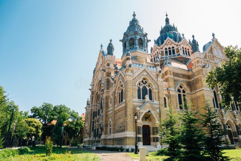 Συναγωγή Σζέγκεντ στο Σζέγκεντ της Ουγγαρίας στοκ εικόνα με δικαίωμα ελεύθερης χρήσης