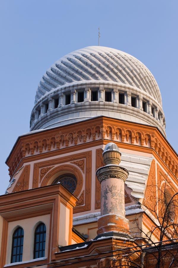 Download συναγωγή στοκ εικόνα. εικόνα από θόλος, πλαίσιο, προορισμοί - 13181371