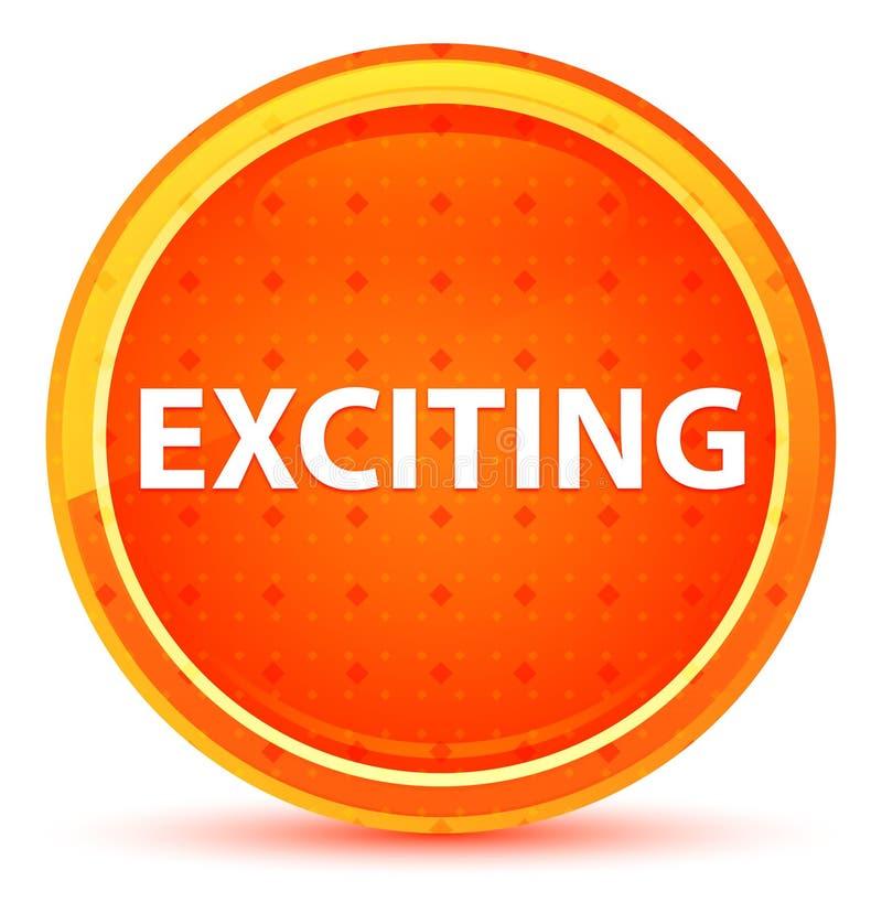 Συναρπαστικό φυσικό πορτοκαλί στρογγυλό κουμπί απεικόνιση αποθεμάτων