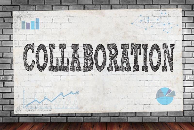 συνεργασία απεικόνιση αποθεμάτων
