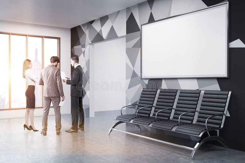 Συνεδρίαση στο λόμπι διανυσματική απεικόνιση