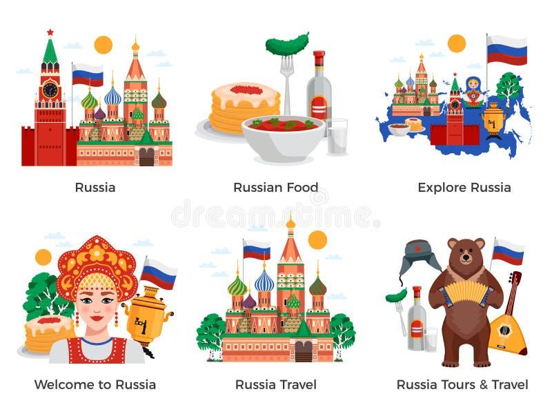 Συνθέσεις ταξιδιού της Ρωσίας διανυσματική απεικόνιση