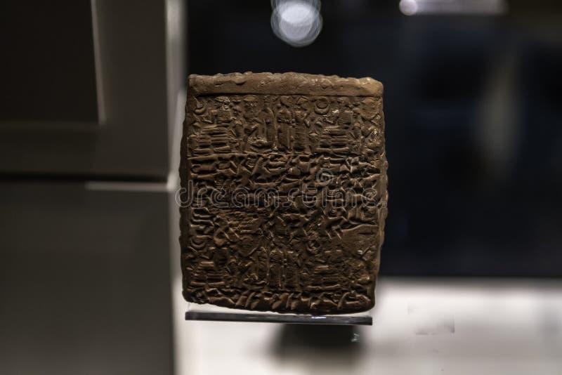 Συνθήκη Hittite σφηνοειδής με τη σφραγίδα στοκ εικόνα
