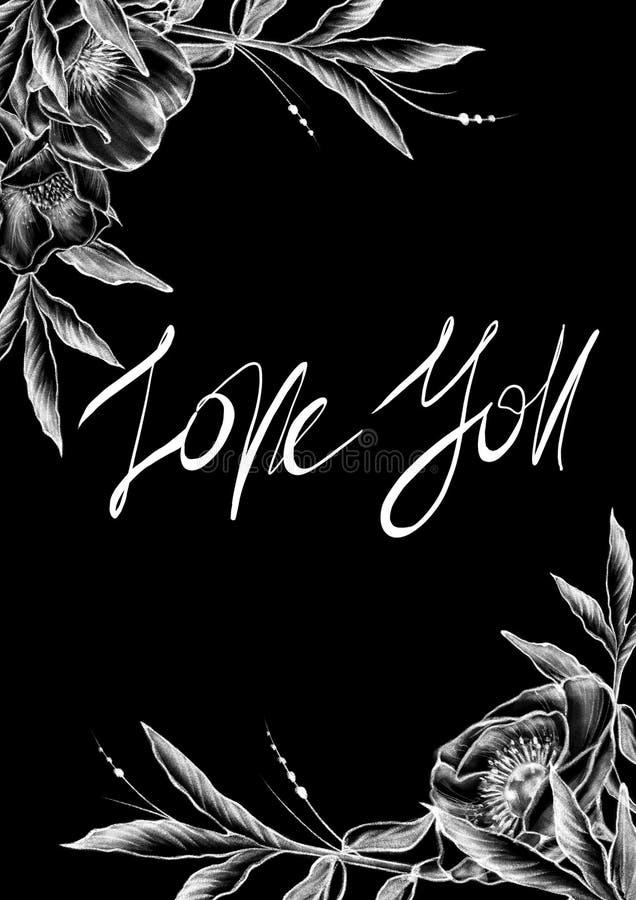 Συρμένα κιμωλία άσπρα λουλούδια ύφους, πλαίσια και λέξεις καλλιγραφίας στο επίπεδο μαύρο υπόβαθρο ελεύθερη απεικόνιση δικαιώματος