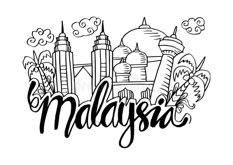 Συρμένα χέρι σύμβολα της Μαλαισίας διανυσματική απεικόνιση