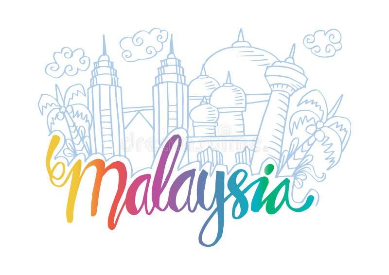 Συρμένα χέρι σύμβολα της Μαλαισίας απεικόνιση αποθεμάτων