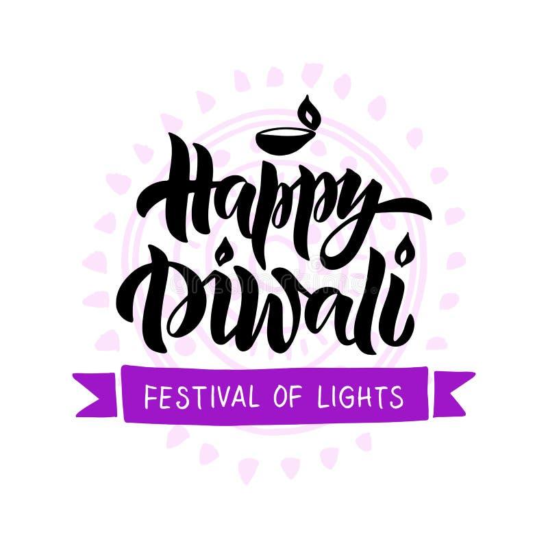 Συρμένη τυπογραφία εγγραφής Diwali χέρι ελεύθερη απεικόνιση δικαιώματος