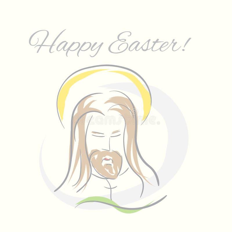 Συρμένη χέρι απεικόνιση Πάσχας Ιησούς στοκ φωτογραφία με δικαίωμα ελεύθερης χρήσης