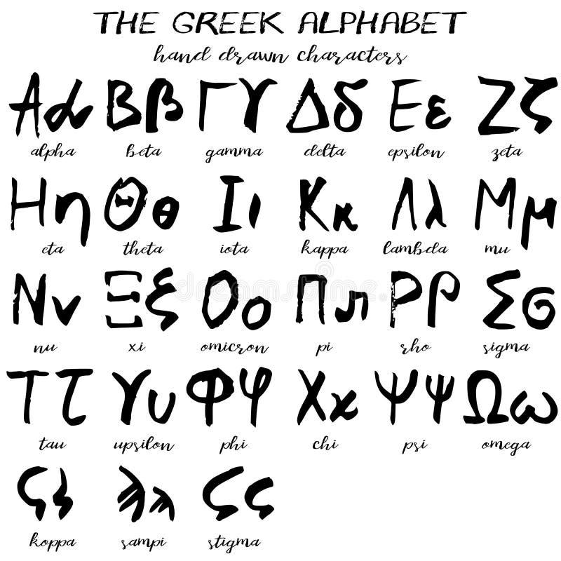 Συρμένο χέρι grunge ελληνικό αλφάβητο απεικόνιση αποθεμάτων