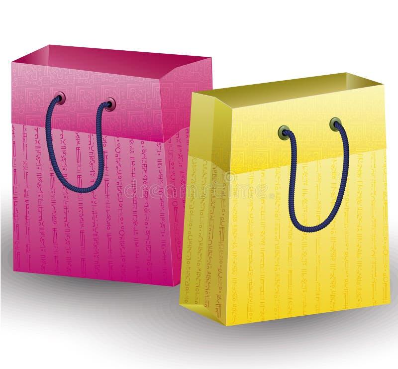 Συσκευασία δύο διανυσματική απεικόνιση