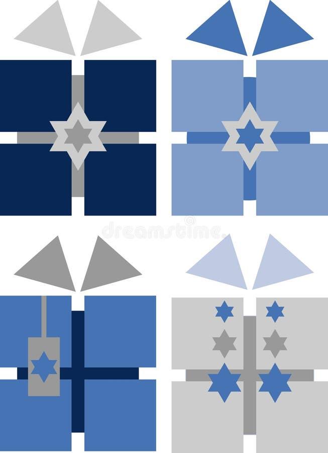 συσκευασίες δώρων hanukkah διανυσματική απεικόνιση