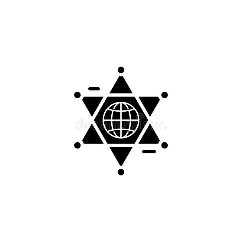 Σφαιρική έννοια εικονιδίων συνεργασίας μαύρη Σφαιρικό επίπεδο διανυσματικό σύμβολο συνεργασίας, σημάδι, απεικόνιση διανυσματική απεικόνιση
