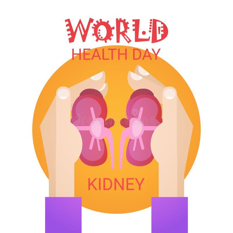 Σφαιρική ευχετήρια κάρτα εμβλημάτων διακοπών παγκόσμιας ημέρας υγείας νεφρών λαβής χεριών διανυσματική απεικόνιση