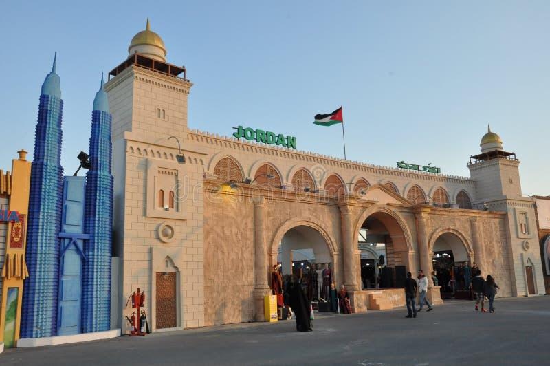 Σφαιρικό χωριό στο Ντουμπάι, Ε.Α.Ε. στοκ εικόνες