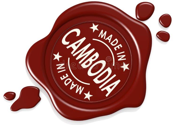 Σφραγίδα ετικετών κατασκευασμένος στην Καμπότζη απεικόνιση αποθεμάτων