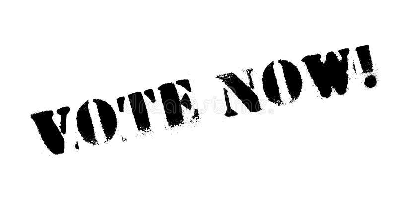 Σφραγίδα ψηφοφορίας τώρα διανυσματική απεικόνιση