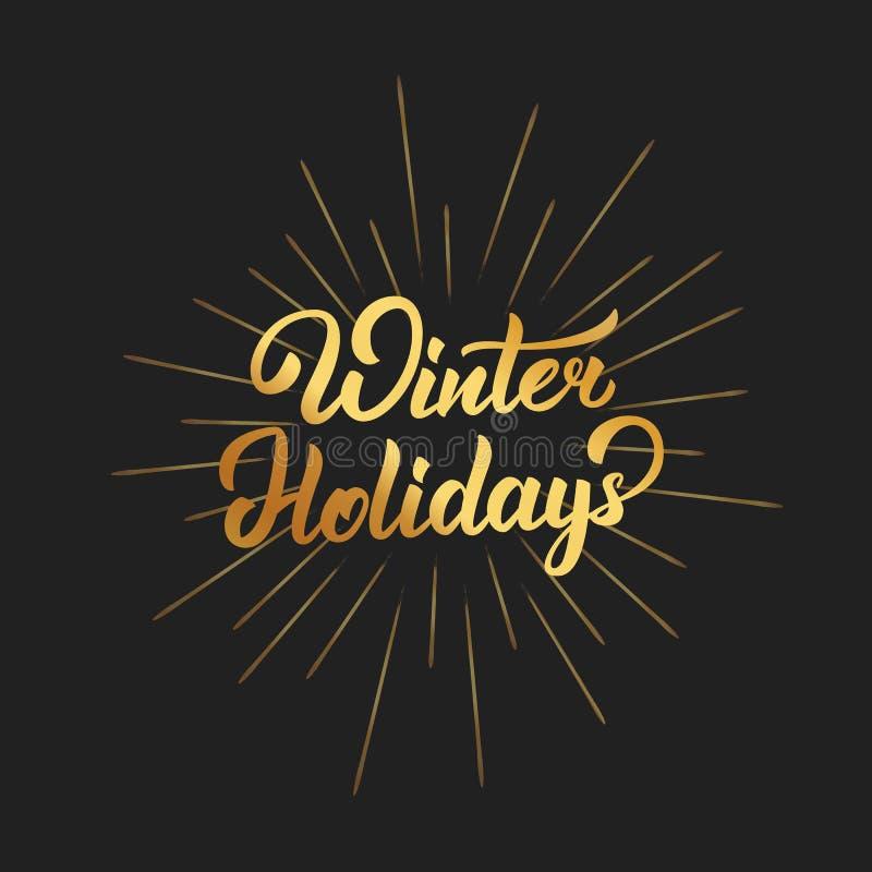 Σχέδιο εγγραφής κειμένων χειμερινών διακοπών Χριστούγεννα και νέα τυπογραφία χαιρετισμού έτους της χρυσής κλίσης και της χρυσής έ απεικόνιση αποθεμάτων
