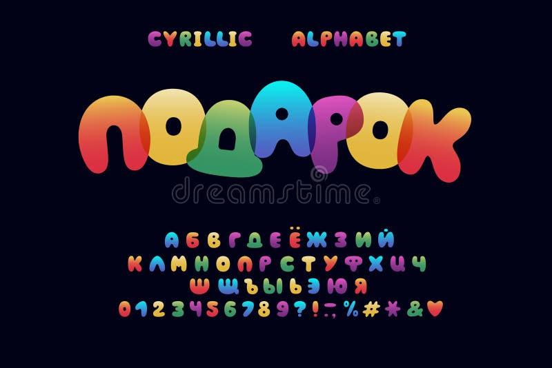 Σχέδιο κινούμενων σχεδίων αλφάβητου ύφος ουράνιων τόξων Δώρο λέξης Κεφαλαίες επιστολές, ρωσική γλώσσα Διανυσματική τυπογραφία πηγ ελεύθερη απεικόνιση δικαιώματος