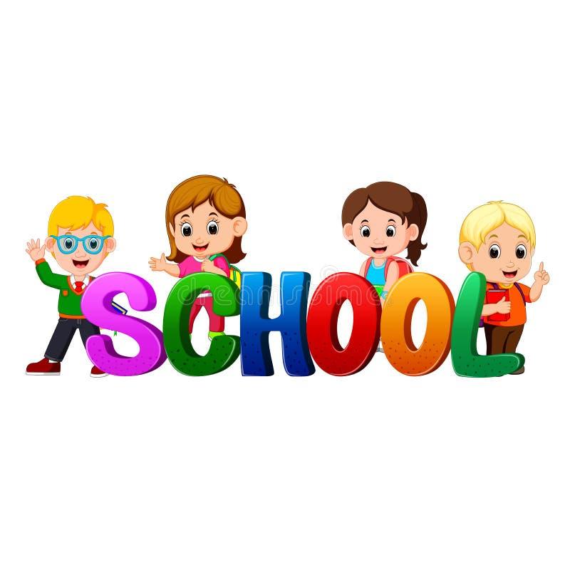 Σχέδιο πηγών για το σχολείο λέξης με το δάσκαλο και τους σπουδαστές ελεύθερη απεικόνιση δικαιώματος