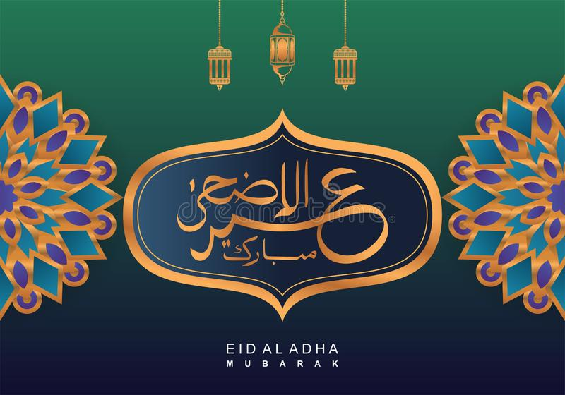 Σχέδιο πολυτέλειας της διανυσματικής απεικόνισης του Mubarak adha Al Eid με το αραβικό ζωηρόχρωμο υπόβαθρο καλλιγραφίας απεικόνιση αποθεμάτων