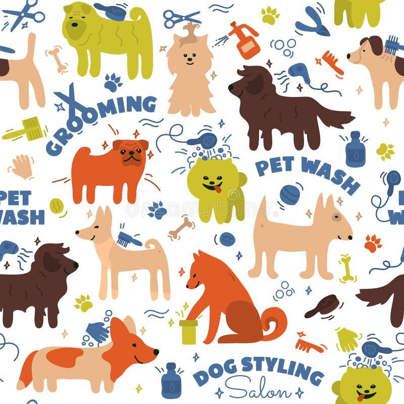 Σχέδιο προσοχής σκυλιών Διανυσματική απεικόνιση των χαριτωμένων εγχώριων ζώων διανυσματική απεικόνιση