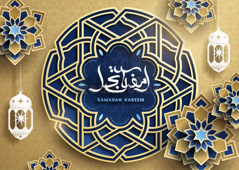 Σχέδιο του Kareem Ramadan διανυσματική απεικόνιση