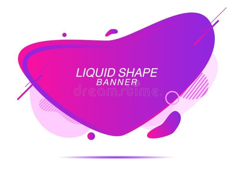 Σχέδιο των υγρών αφηρημένων γεωμετρικών μορφών χρώματος Φουτουριστικά καθιερώνοντα τη μόδα δυναμικά στοιχεία Αφηρημένη υγρή μορφή διανυσματική απεικόνιση