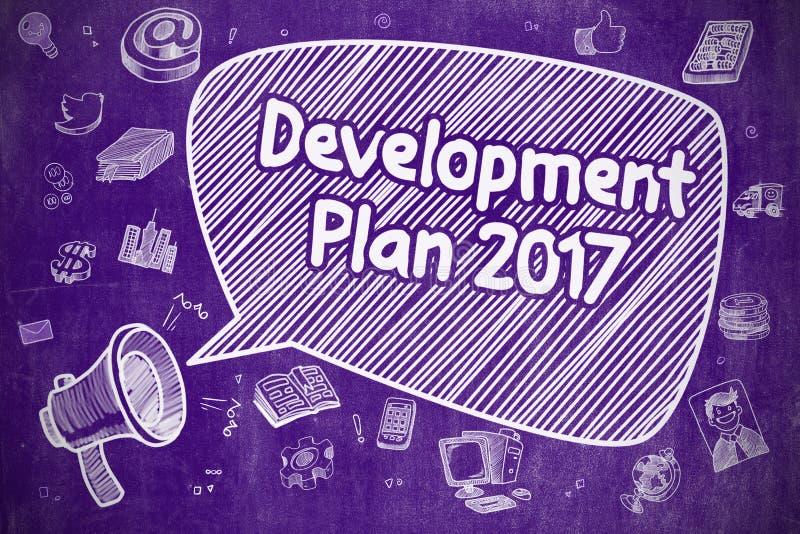 Σχέδιο ανάπτυξης 2017 - επιχειρησιακή έννοια ελεύθερη απεικόνιση δικαιώματος