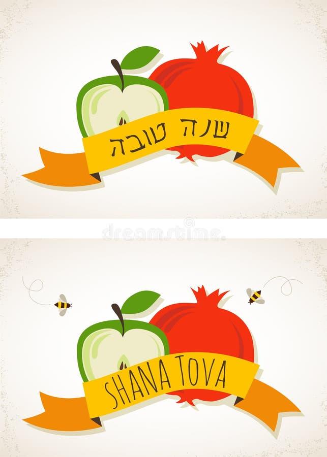 Σχέδιο ευχετήριων καρτών για τις εβραϊκές νέες διακοπές έτους διανυσματική απεικόνιση