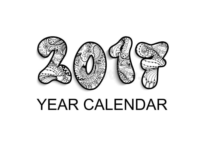 Σχέδιο ημερολογιακής 2017 οριζόντιο κάλυψης γραφείων ελεύθερη απεικόνιση δικαιώματος
