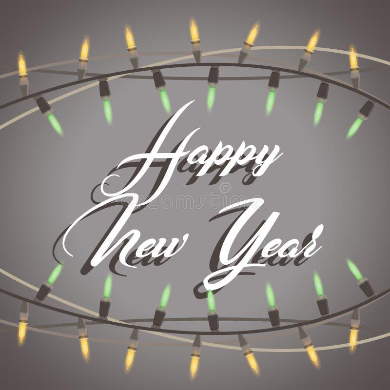 Σχέδιο κειμένων καλής χρονιάς 2017 διανυσματική απεικόνιση χαιρετισμού διανυσματική απεικόνιση