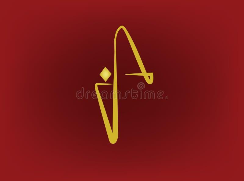 Σχέδιο λογότυπων διαμαντιών στοκ εικόνες